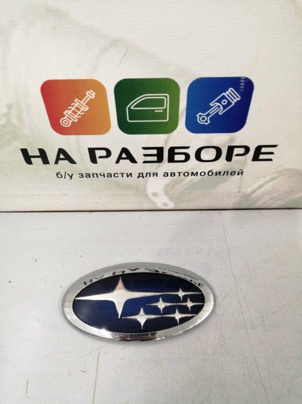 Эмблема Subaru Forester 4 передняя (б/у)