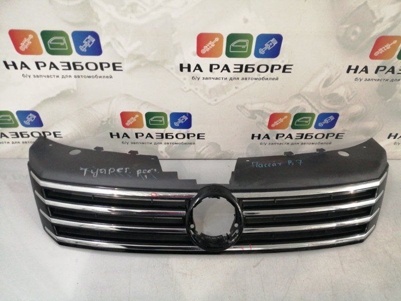 Решетка радиатора Volkswagen Passat B7 (б/у)