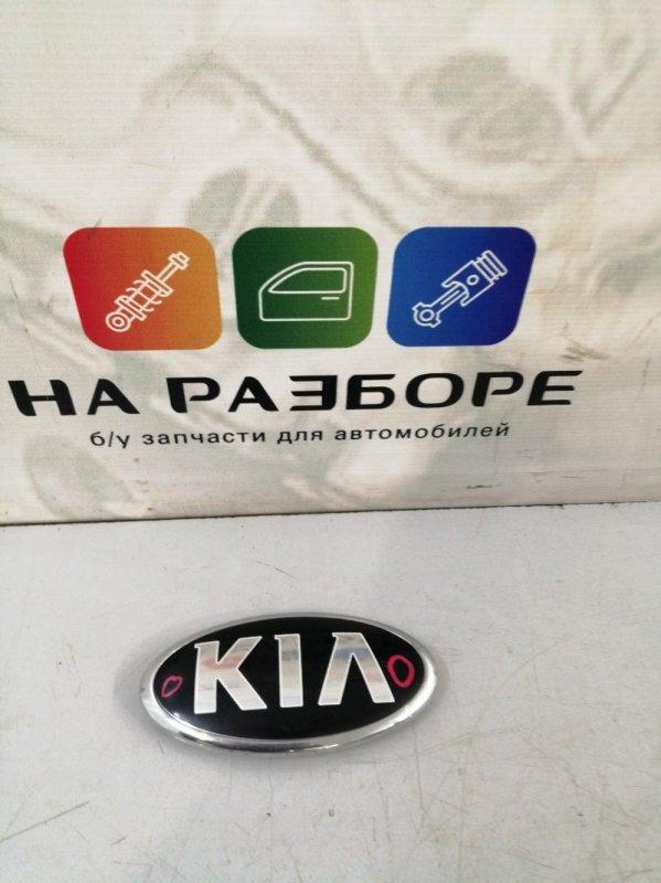 Эмблема Kia Sorento (б/у)
