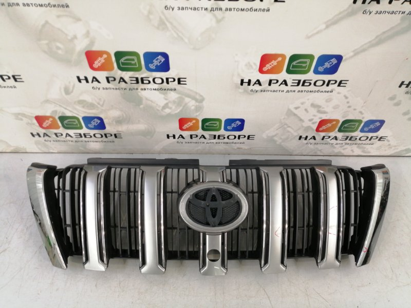 Решетка радиатора Toyota Land Cruiser Prado 150 (б/у)