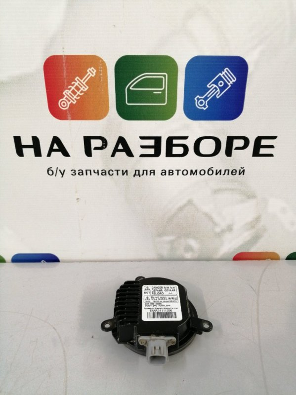 Блок розжига Infiniti Qx56 Z62 VK56 2012 (б/у)