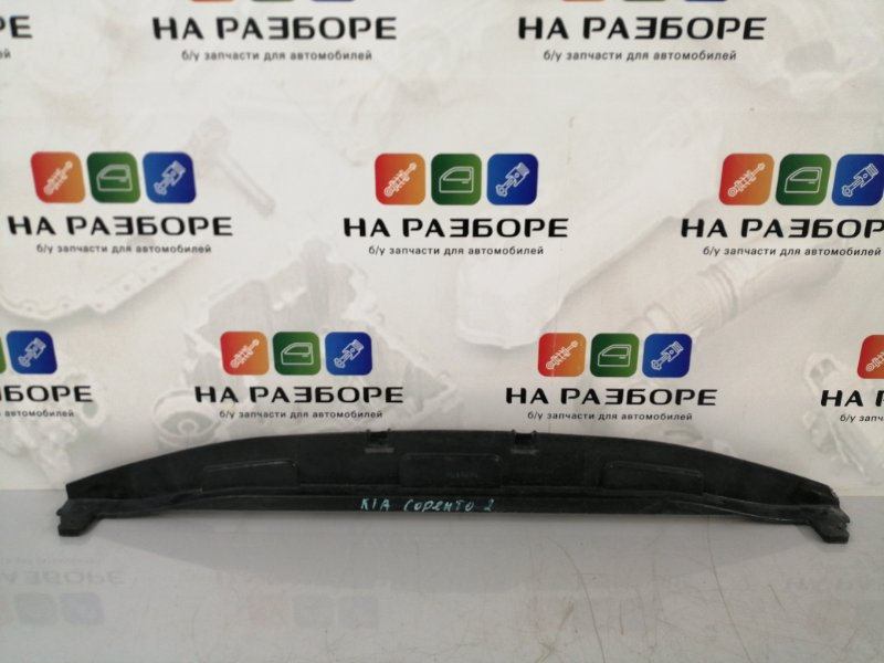 Усилитель бампера Kia Sorento 2 передний (б/у)
