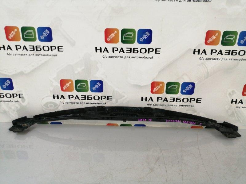 Усилитель бампера Hyundai Santa Fe передний (б/у)
