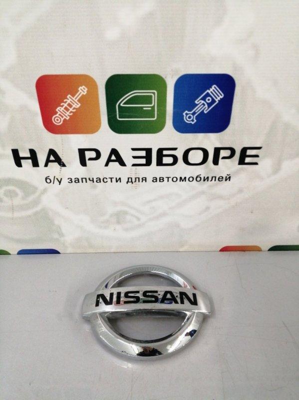 Эмблема Nissan Qashqai J11 передняя (б/у)