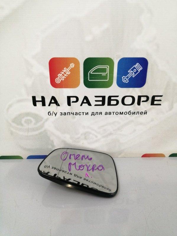 Зеркальный элемент Opel Mokka левый (б/у)