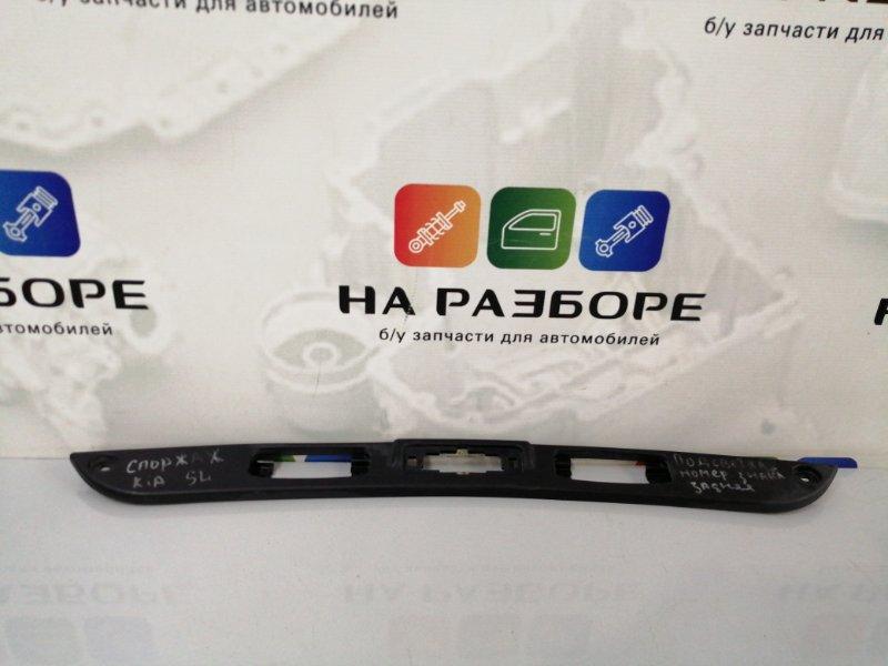 Накладка крышки багажника Kia Sportage (б/у)