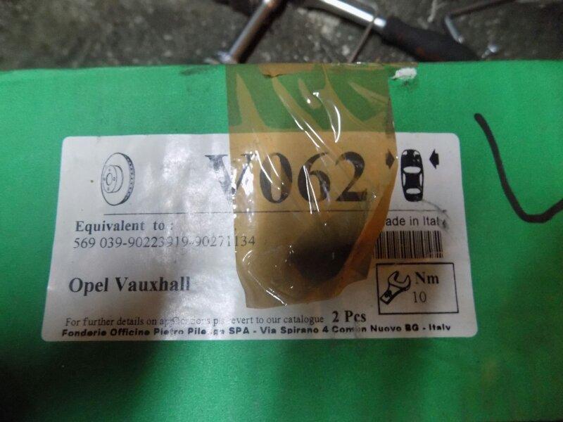 Диск тормозной передний Opel Omega A 18NV