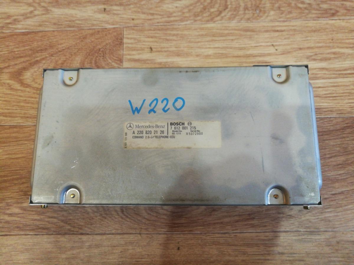 Блок управления телефоном Mercedes-Benz S-Class W220 M112E32