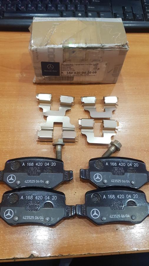 Тормозные колодки задние Mercedes-Benz A-Class W168
