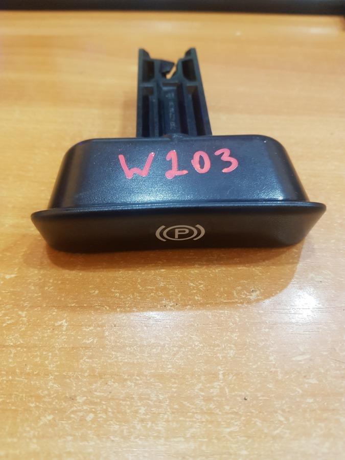 Ручка ручника Mercedes-Benz C-Class W203