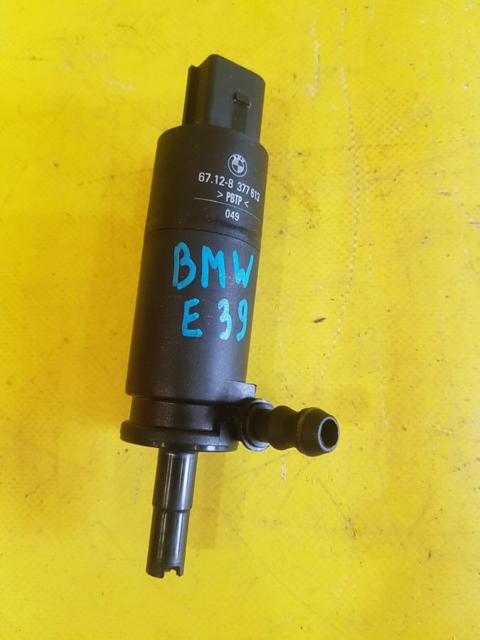 Насос омывателя Bmw 5-Series E39