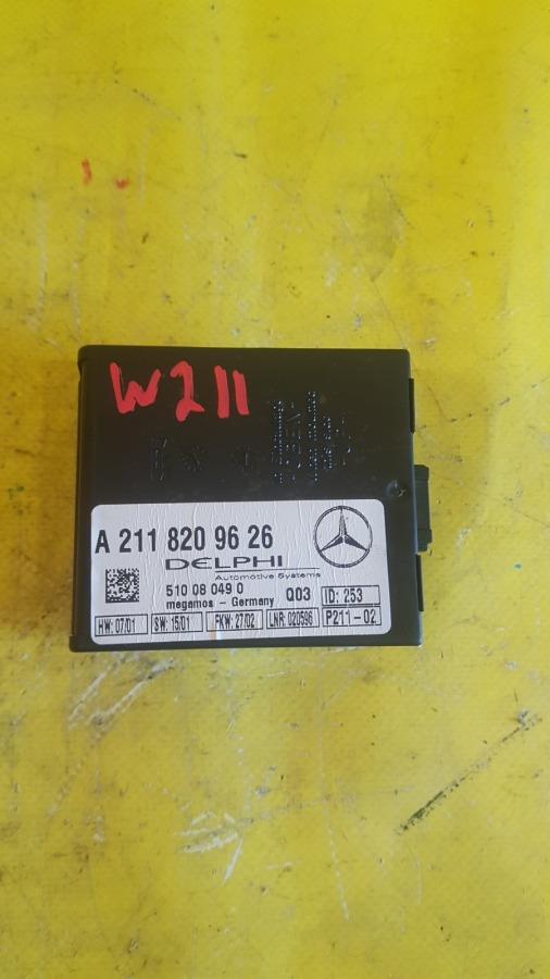 Блок управления Mercedes-Benz E-Class W211