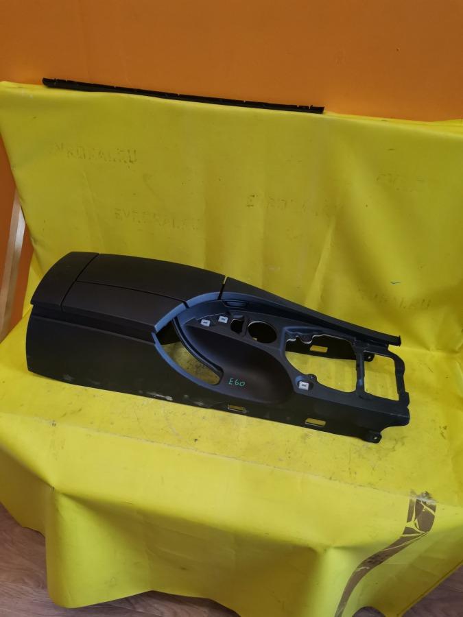 Подлокотник Bmw 5-Series E60