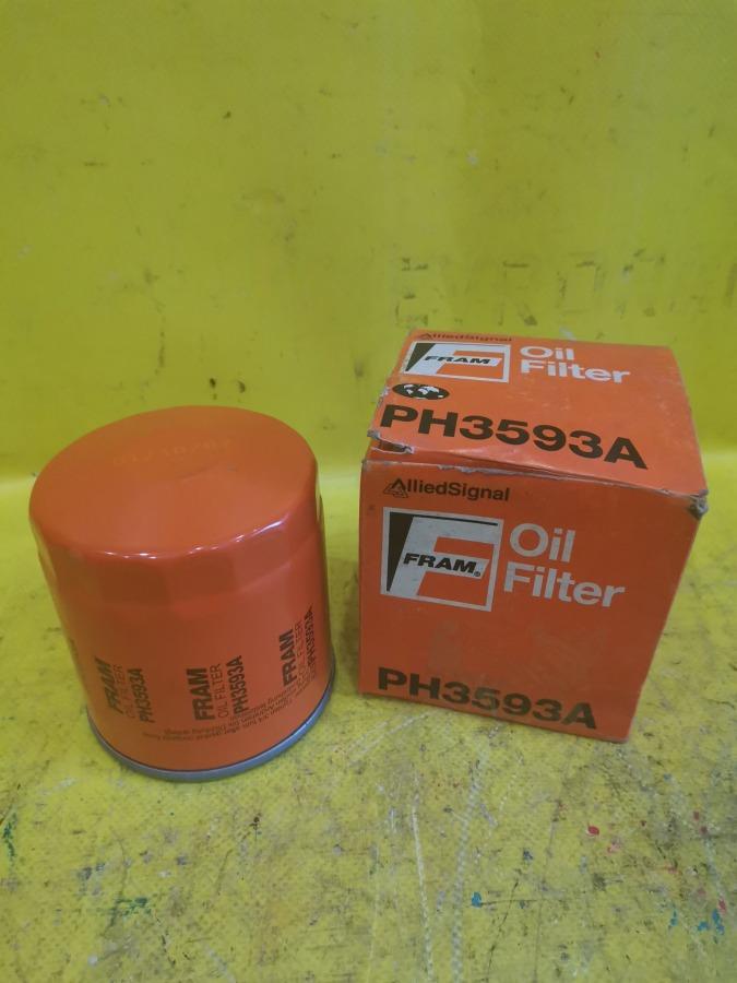 Фильтр масляный Mitsubishi Galant