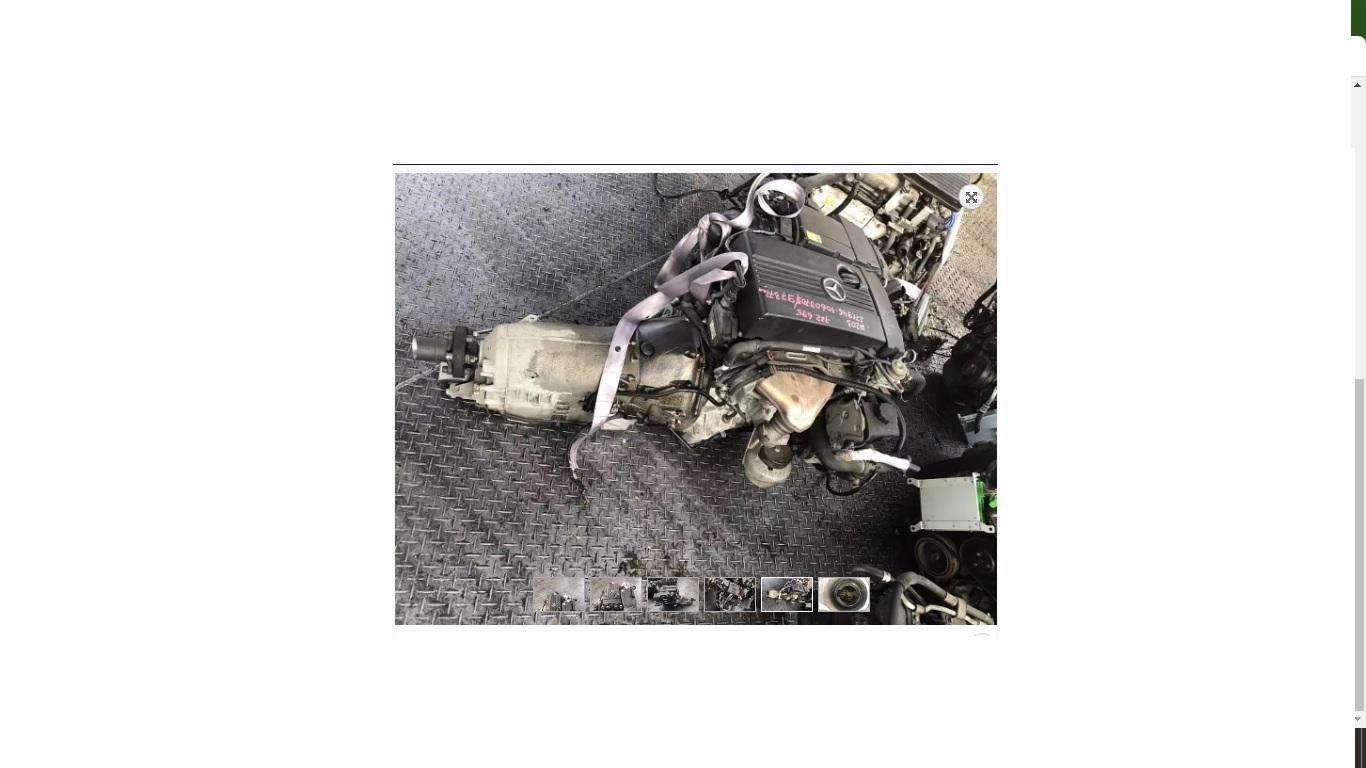 Двигатель Mercedes-Benz C-Class W203 271.946