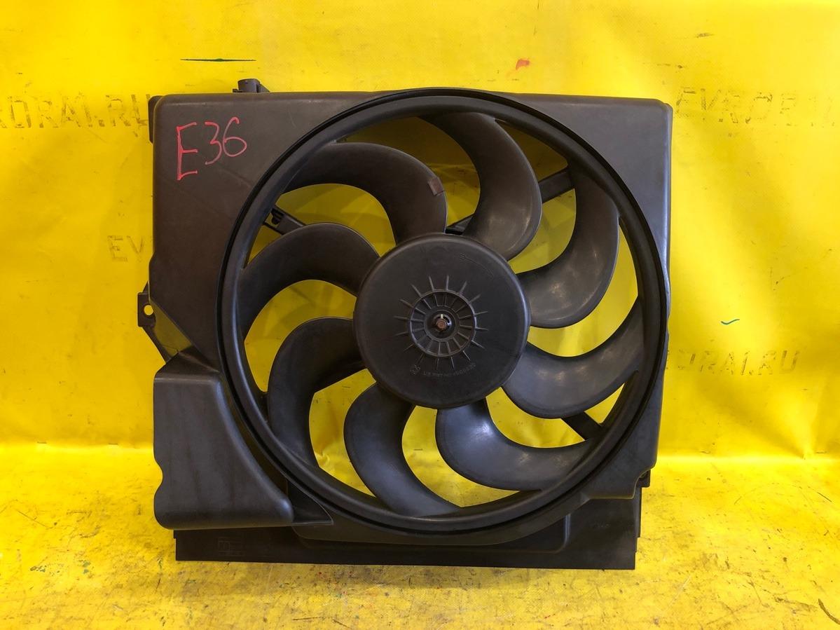 Вентилятор радиатора Bmw 3-Series E36