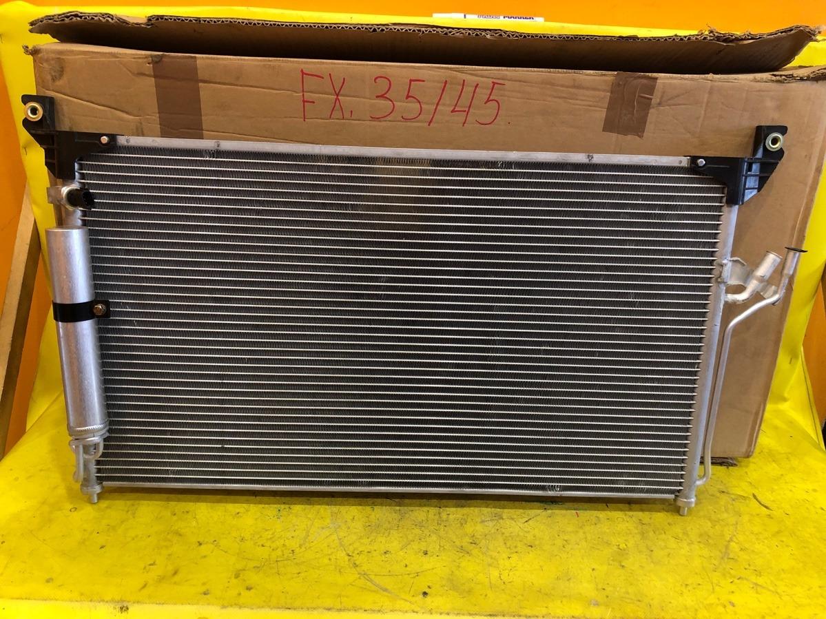 Радиатор кондиционера Infiniti Fx35 Fx45