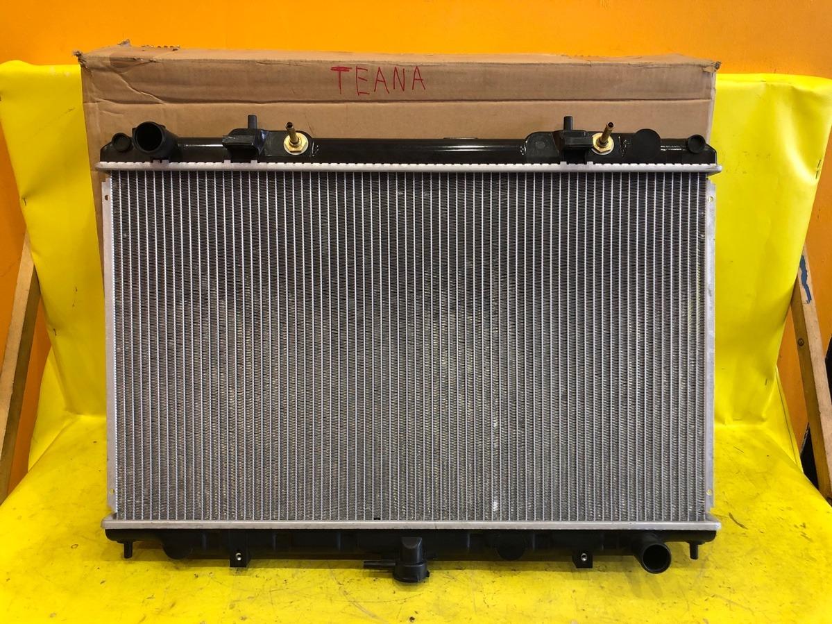 Радиатор Nissan Teana