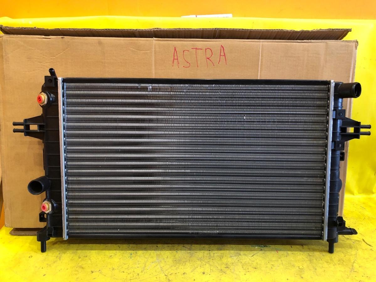 Радиатор Opel Astra