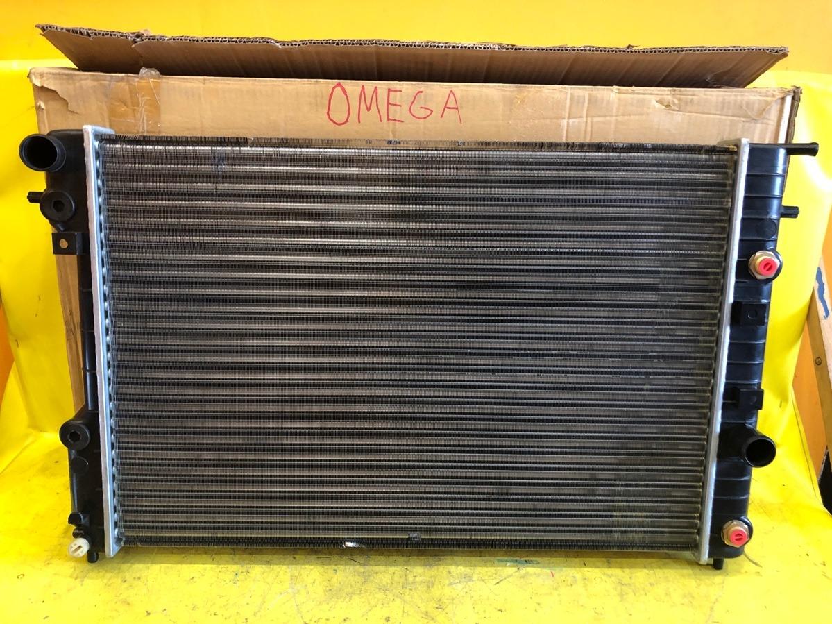Радиатор Opel Omega B