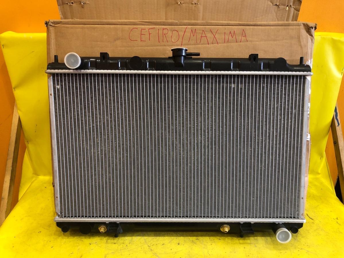 Радиатор Nissan Cefiro/maxima