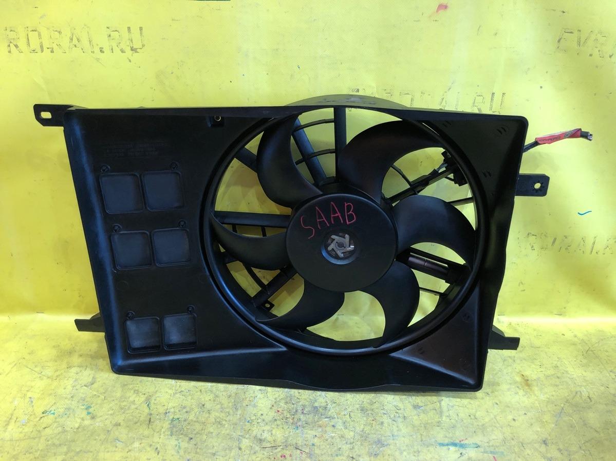 Вентилятор радиатора Saab 9-3
