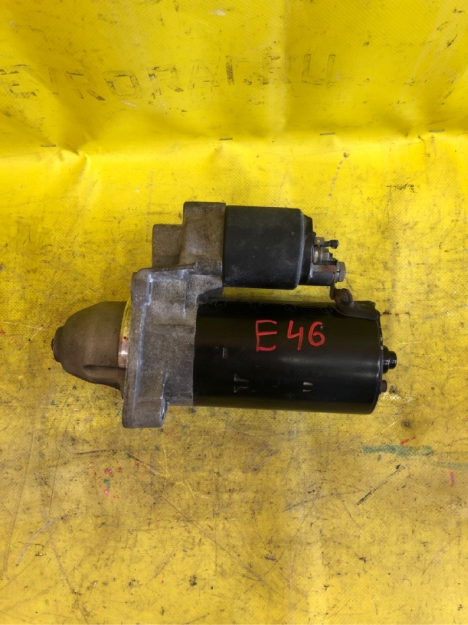 Стартер Bmw 3-Series E46