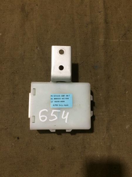 Блок управления центральным замком Subaru Legacy BE EJ20 1998 (б/у)