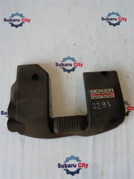 Крышка двс декоративная Subaru Legacy BE EJ206 2001 (б/у)