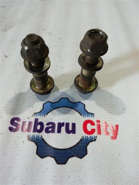 Развальные болты Subaru Legacy BE EJ20 2001 переднее (б/у)