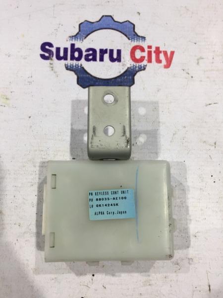 Блок управления центральным замком Subaru Legacy BE EJ20 (б/у)