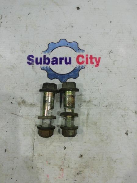 Развальные болты Subaru Legacy BE EJ20 переднее (б/у)