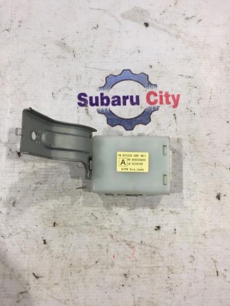 Блок управления центральным замком Subaru Forester SG EJ20 2002 (б/у)