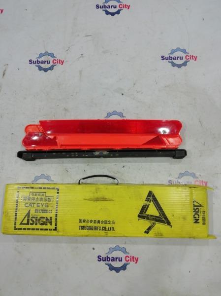 Знак аварийной остановки Subaru Legacy BE EJ20 (б/у)