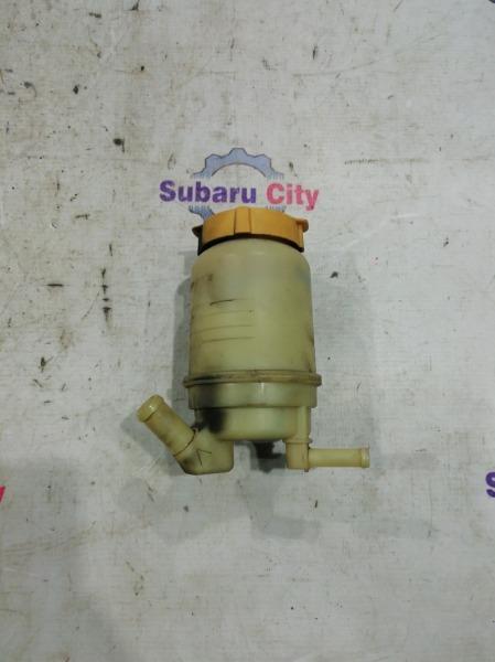 Бачок гур Subaru Forester SG EJ20 2005 (б/у)