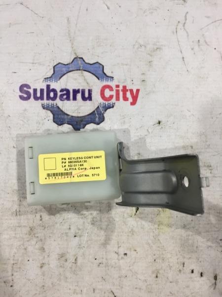 Блок управления центральным замком Subaru Forester SG EJ20 2005 (б/у)