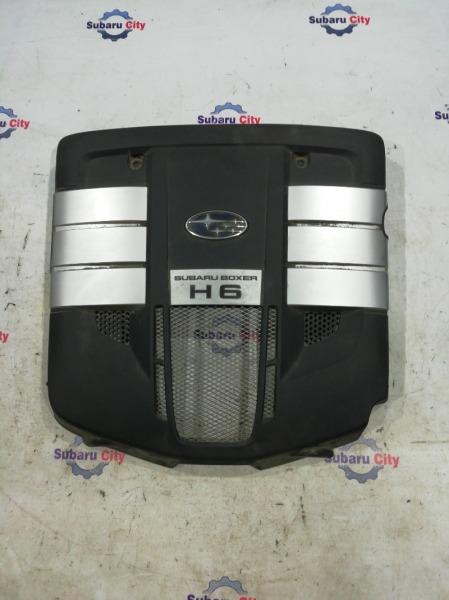 Крышка двс декоративная Subaru Legacy BL EZ30 2003 (б/у)