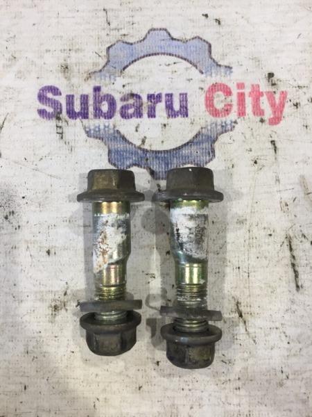 Развальные болты Subaru Forester SG EJ20 2003 переднее (б/у)