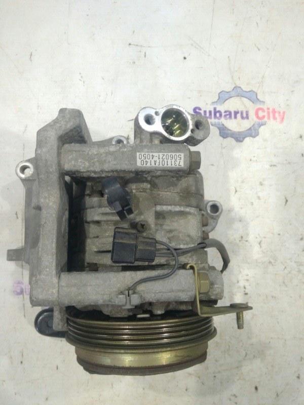 Компрессор кондиционера Subaru Forester SF5 EJ20G 1997 (б/у)