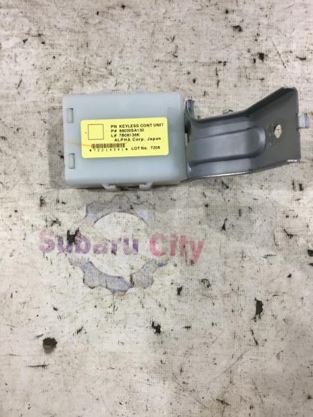 Блок управления центральным замком Subaru Forester SG EJ20 2007 (б/у)