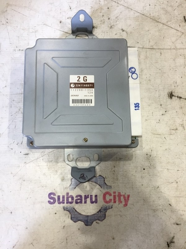Блок управления двс Subaru Forester SG EJ20 2002 (б/у)