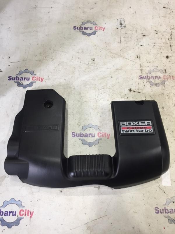 Крышка двс декоративная Subaru Legacy BE EJ206 2002 (б/у)