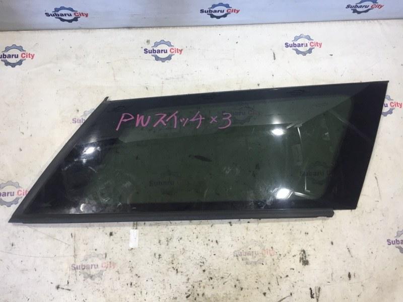 Стекло собачника Subaru Legacy BP EJ20 2004 заднее правое (б/у)