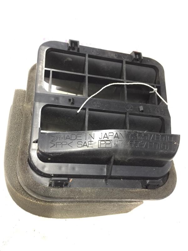 Клапан вентиляции багажника Subaru Impreza GH EJ15 2007 задний (б/у)
