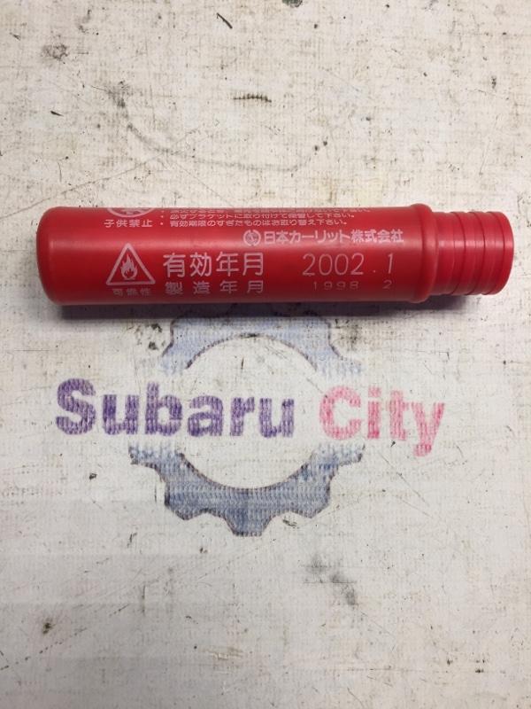 Сигнальный огонь Subaru Legacy BE EJ20 1998 (б/у)