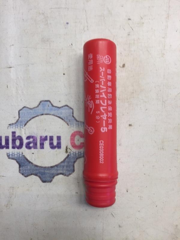 Сигнальный огонь Subaru Legacy BE EJ20 1999 (б/у)