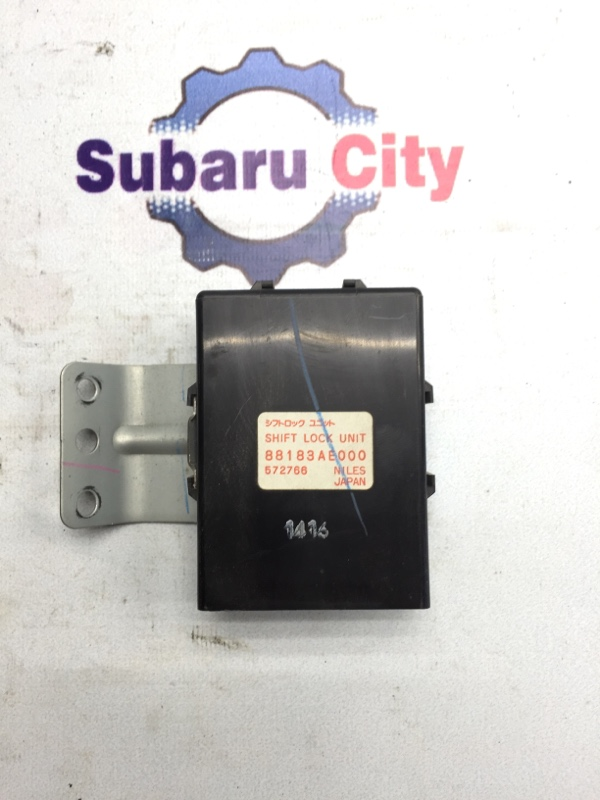 Блок управления центральным замком Subaru Legacy BE EJ20 2001 (б/у)