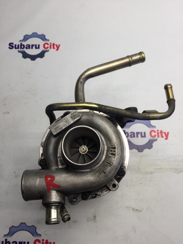 Турбина Subaru Legacy BE EJ206 2000 правая (б/у)