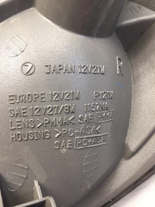Габарит Subaru Forester SF EJ20 2001 передний правый (б/у)