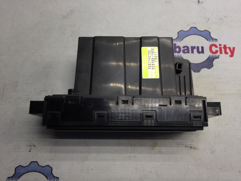 Блок климат контроля Subaru Forester SF EJ20 2001 (б/у)